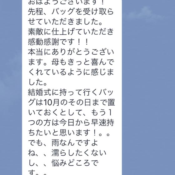 【兵庫県 M様】帯トートバッグ& 帯ポーチ