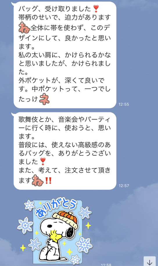 【東京都 M様】丸帯トートバッグ