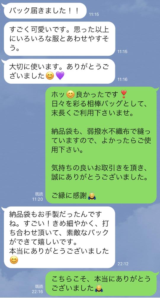 【東京都 K様】羽織り着物バルーンバッグ・クラッチポーチ