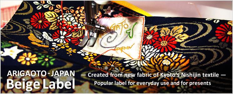 ARIGAOTO-JAPAN Beige Label
