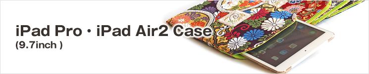 iPad Pro・iPad Air2 Case(9.7inch )