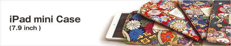 iPad mini Case (7.9 inch )
