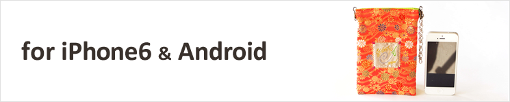 for Android